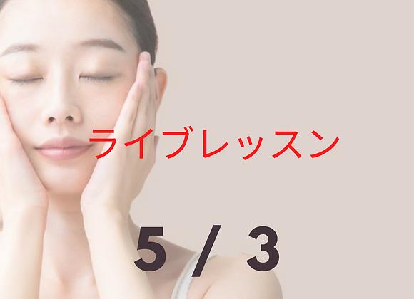 5/3ライブ:美軸オロフェイシャル
