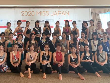 2020ミス・ジャパン 日本大会