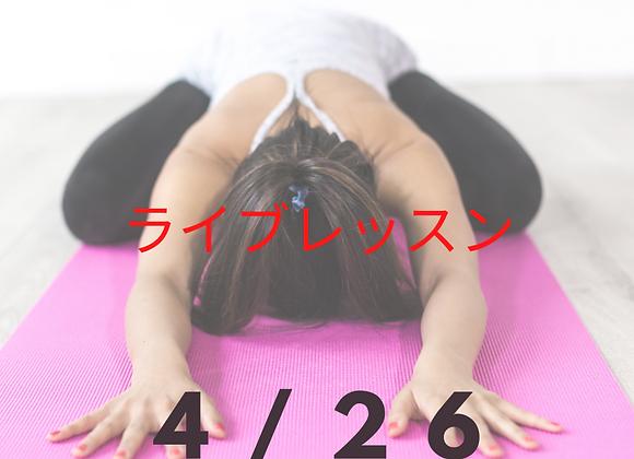4/26ライブ:美軸ラインコンディショニング