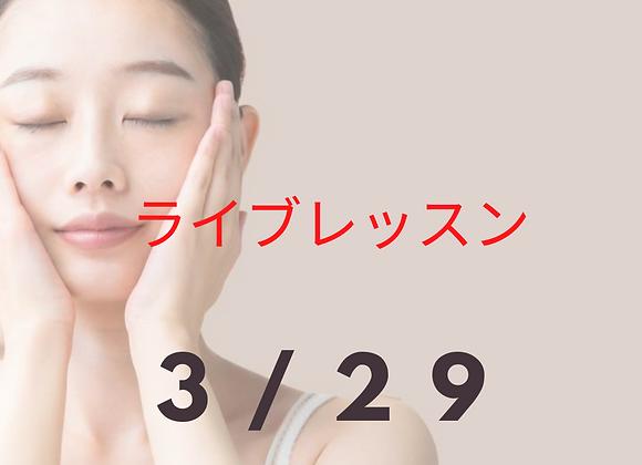 3/29ライブ:美軸オロフェイシャル