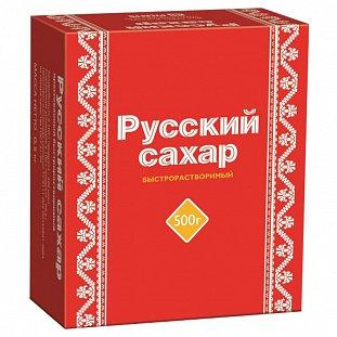 Сахар прессованный Русский 500г