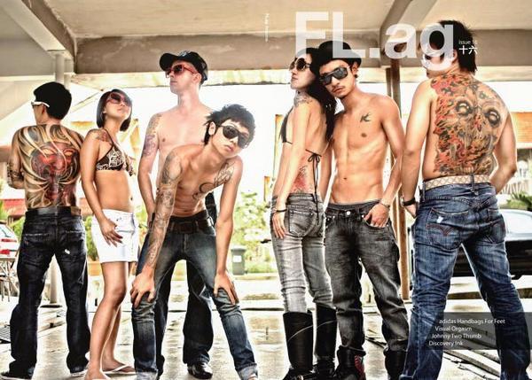 FL.ag #16 Gatefold Cover