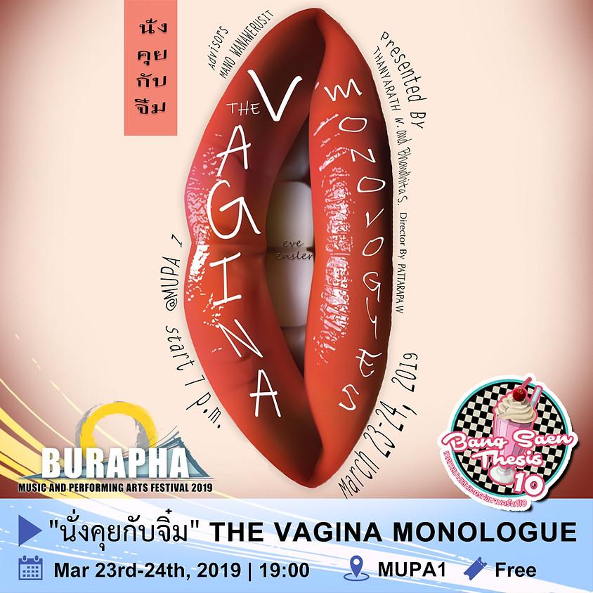 The vagina monologue (นั่งคุยกับจิ๋ม)