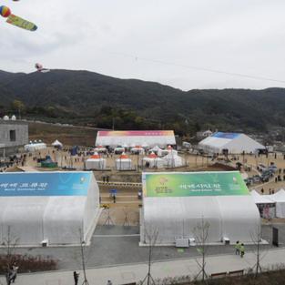 2011 합천대장경천년세계문화축전 행사 기획 제작 및 연출