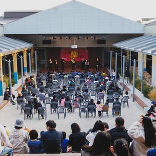 Dixi Jazz Band in 2020 부산마루국제음악제