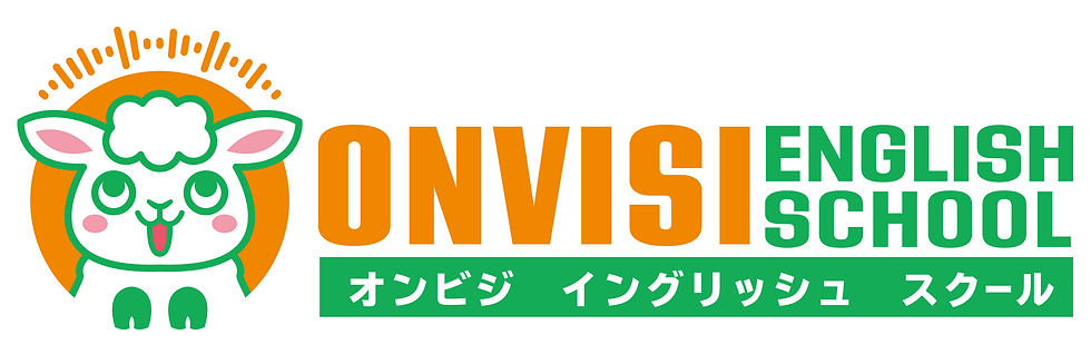 ONVISI ENGLISH SCHOOL様ロゴ(横) 決定版 2020.11.