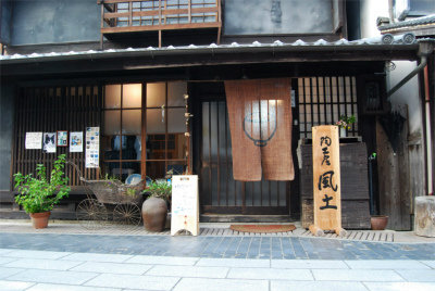 広島県竹原市町並み保存地区の陶工房 風土で絵付け体験