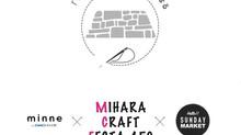 MIHARA CRAFT FESTA 450 〜「モノヅクリ」はもっと楽しくなる〜