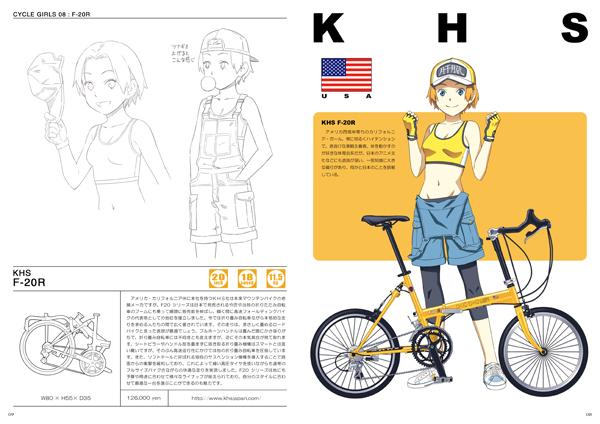 少女サイクル2_01