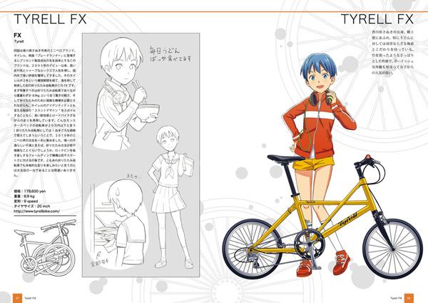 少女サイクル japan special_01