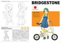 少女サイクル_01