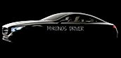 mykonos private driver,taxi mykonos airport,private transfer mykonos,mykonos car service,mykonos transportation,mykonos vip services,private driver mykonos, mykonos chauffeur,private chauffeur,chauffeur service mykonos,chauffeur mykonos,mykonos transfers,mykonos airport transfer
