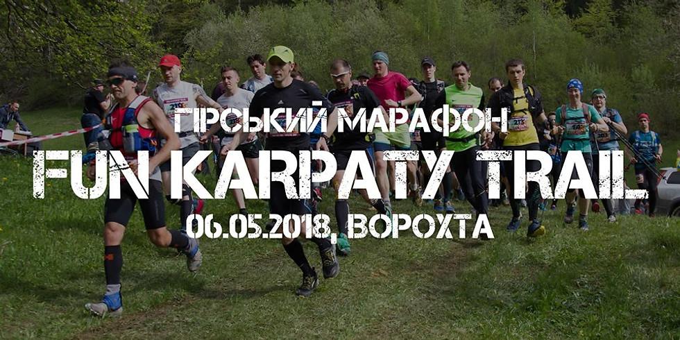 Гірський марафон Fun Karpaty Trail
