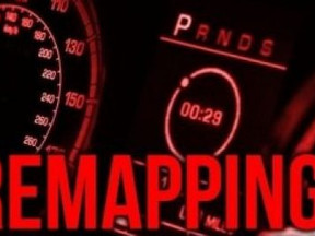 What is ECU Remapping?