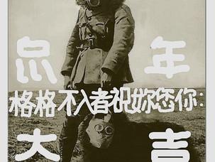 18 February 2020 He Gong