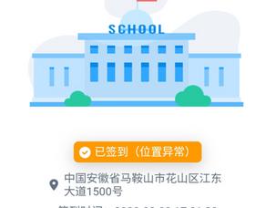 18 February 2020 Ji Xuefeng