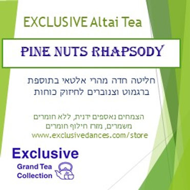 חליטת תה Pine Nuts Rhapsody