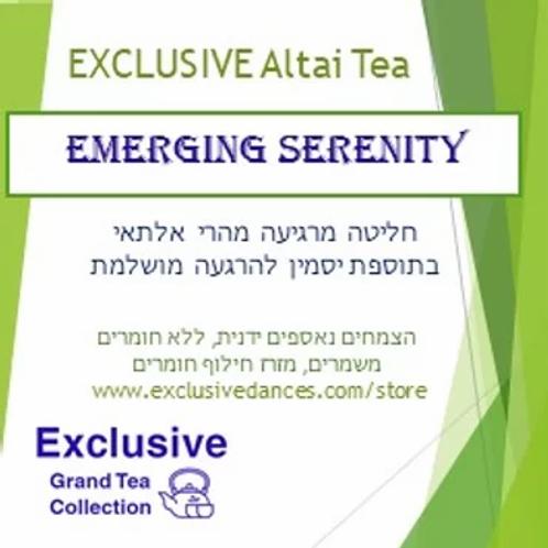 חליטת תה Emerging Serenity