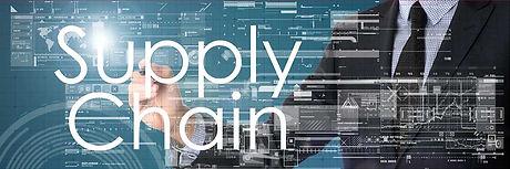 supply-chain-tech-banner.jpg