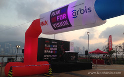 RUN FOR VISION 2017