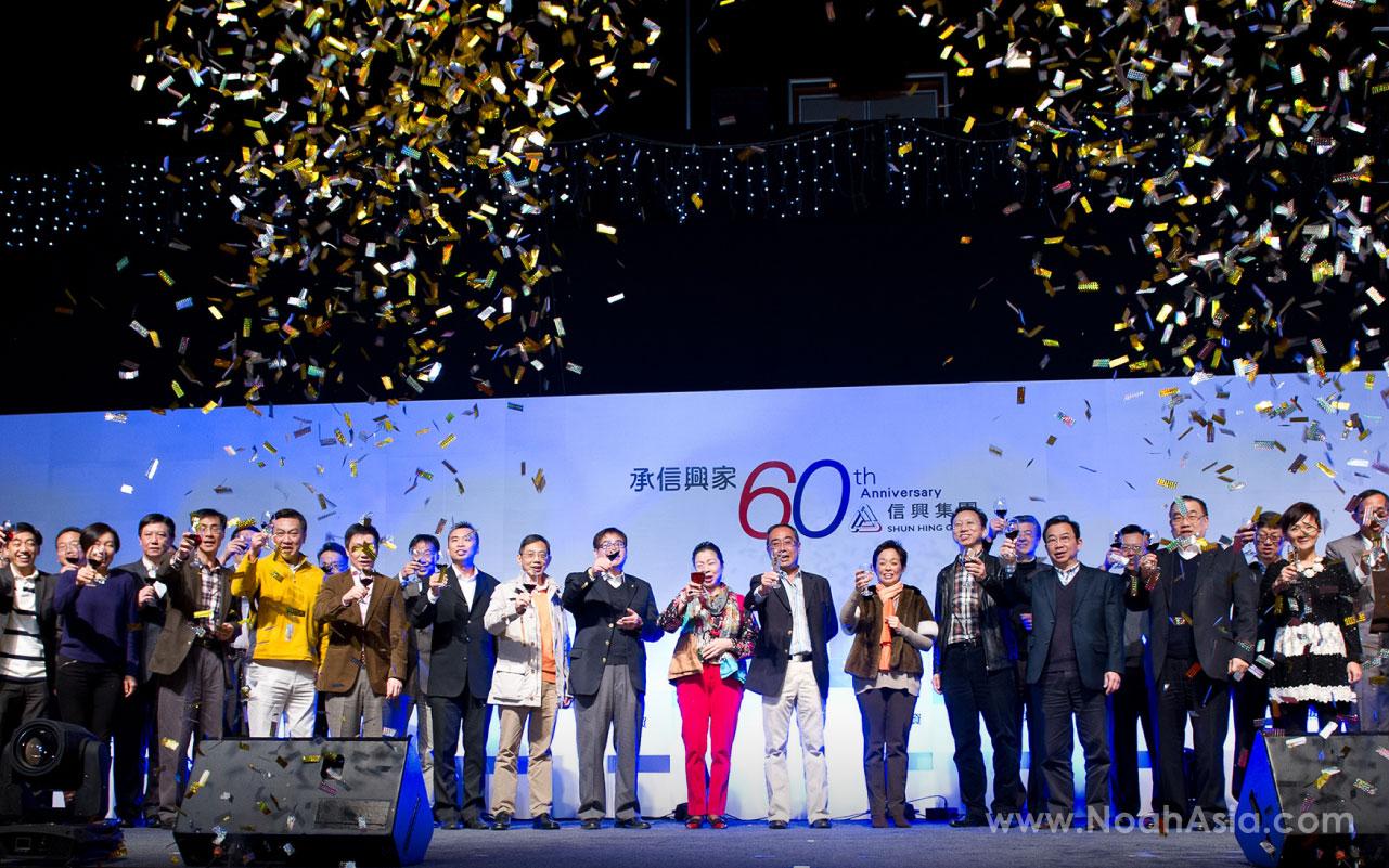 Shun Hing 60th Anniversary