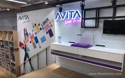 AVITA - HMV Shop