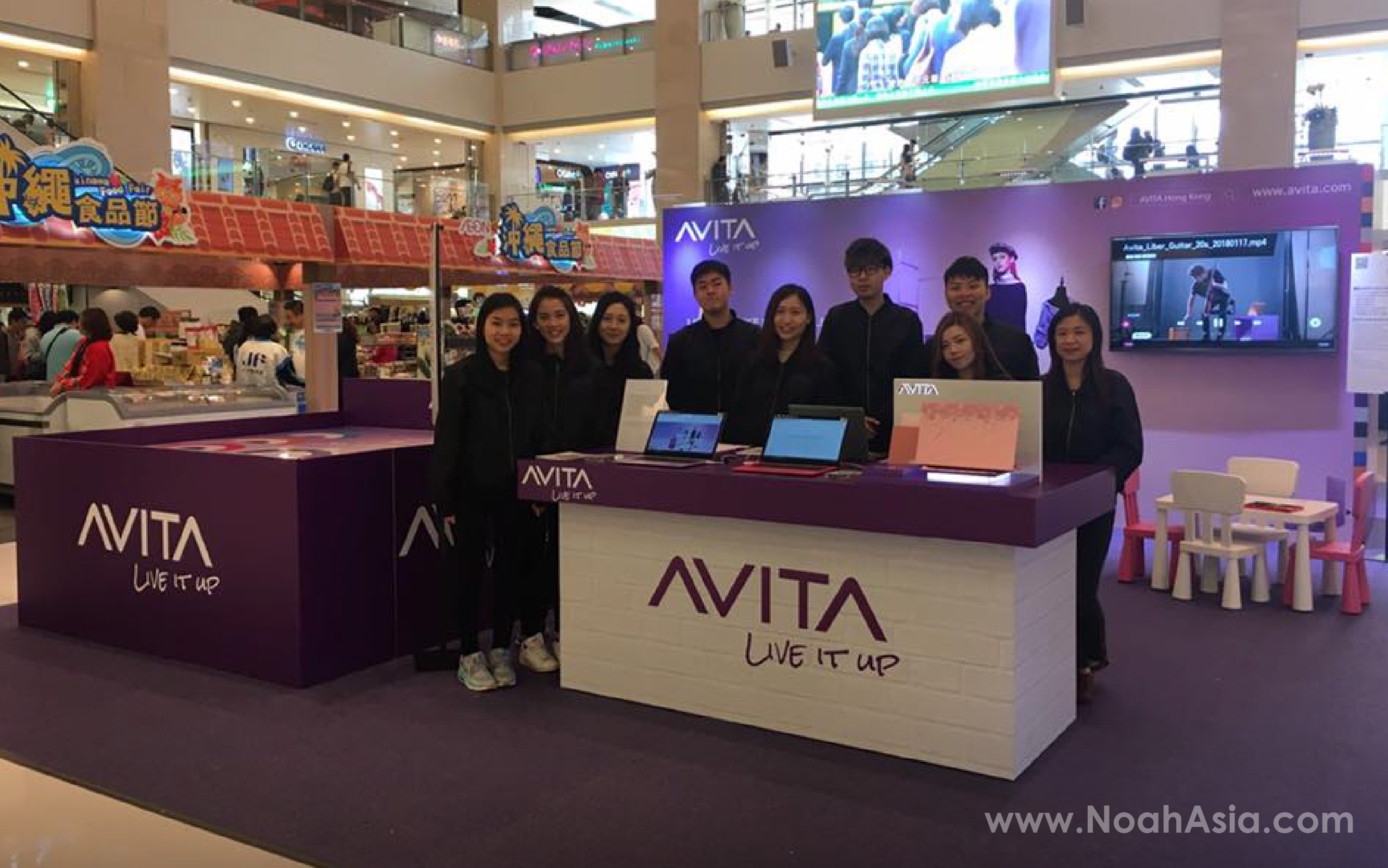 AVITA Roadshow (2018.03.22)
