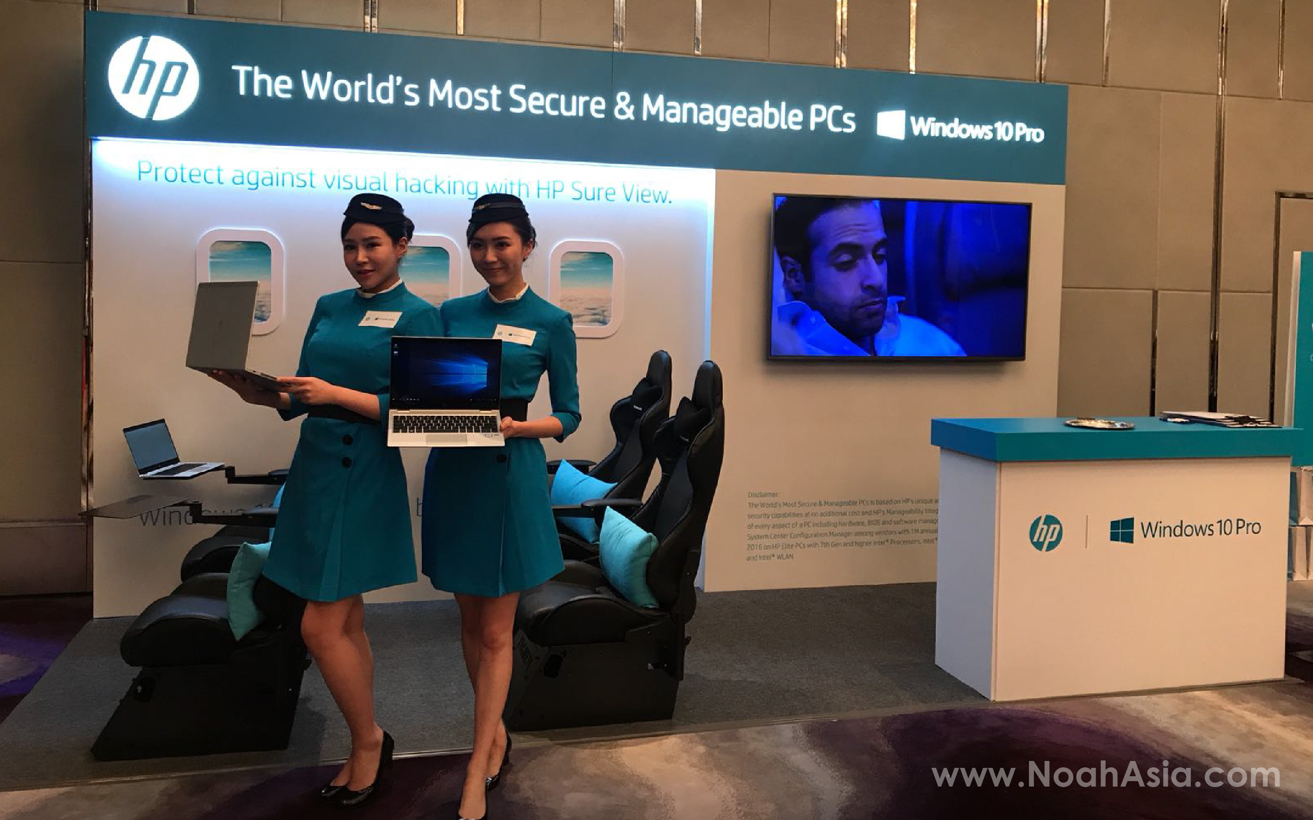 HP Global Security Event