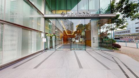 C-Bons International Center
