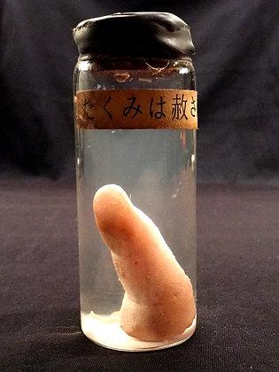 Finger Takumi