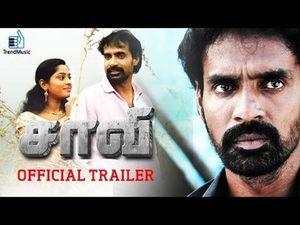 telugu movie torrents kickass