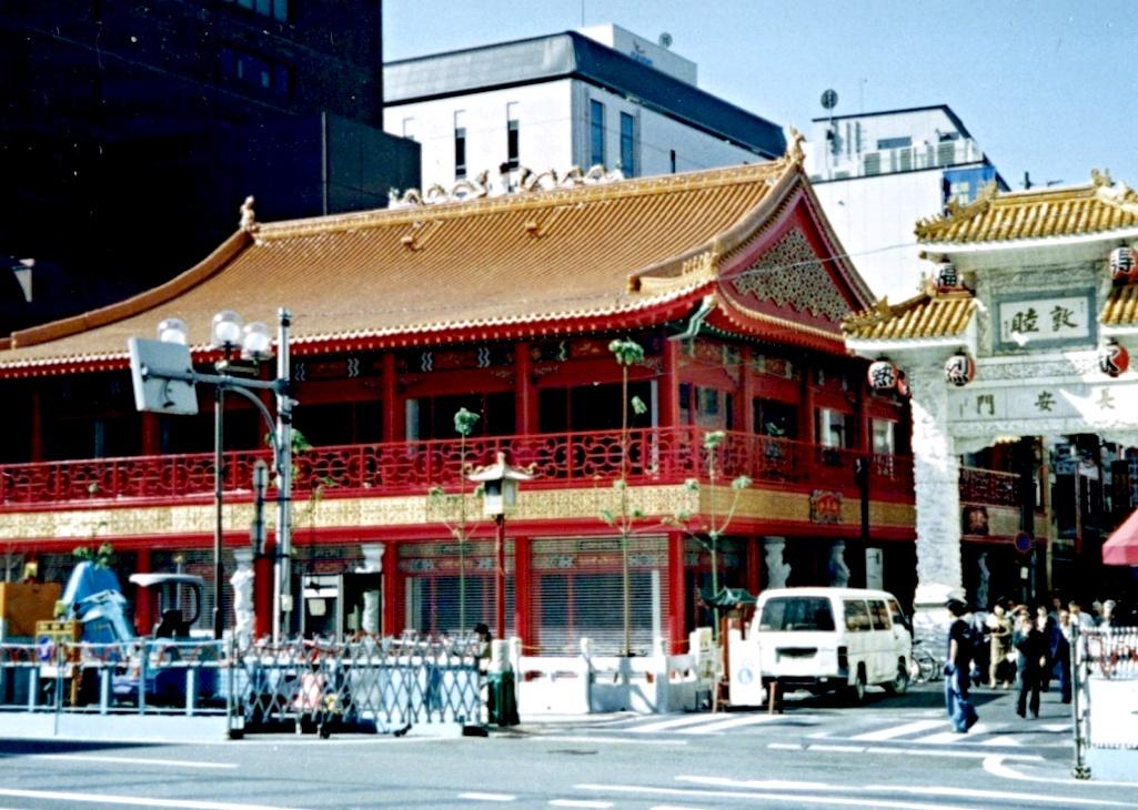中華飯店 北京城
