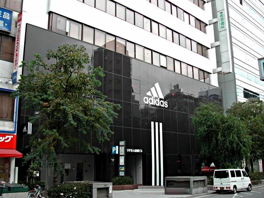 アディダス・パフォーマンスセンター大阪