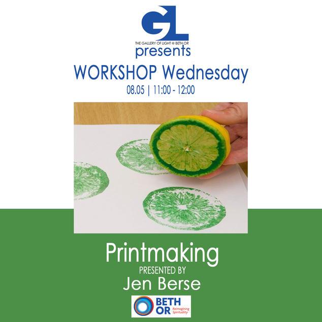 Printmaking | Jen Berse