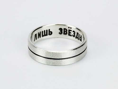 Кольцо Линия