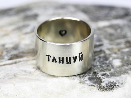 Кольцо с посланием XL, матовое