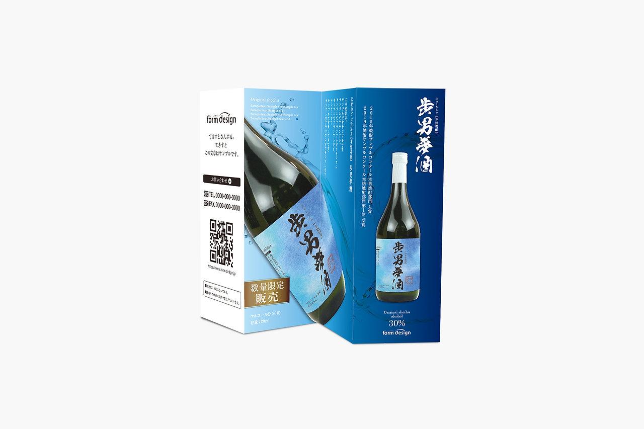 port_歩男夢酒_フライヤー折り加工.jpg