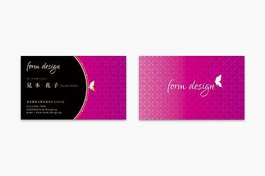 port_form-design_名刺.jpg