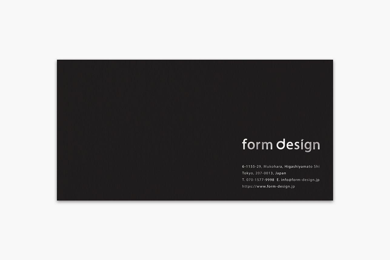 port_form-design_長3封筒.jpg