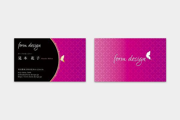 service_1910_formdesign_meishi.jpg