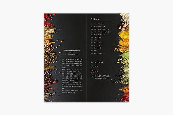 癒羽禅様_メニュー表2-3p.jpg