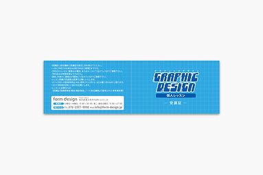 port_個人レッスン_名刺カード表.jpg