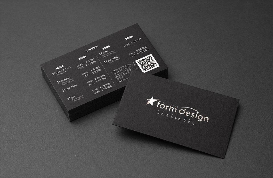 formdesign-original-shopcard.jpg