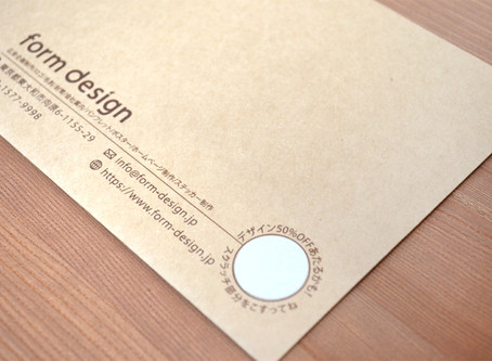 スクラッチ付き封筒