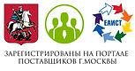 Перегородки на портале поставщиков г. Москвы 44-ФЗ