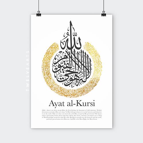 AYAT AL KURSI I ENG