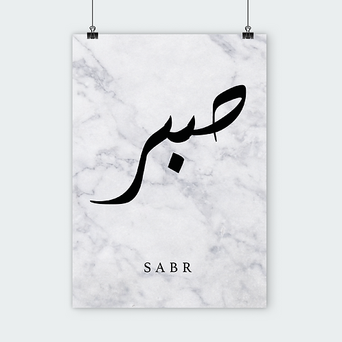 SABR I MARBLE