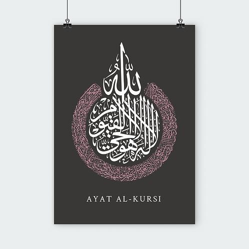 AYAT AL KURSI II
