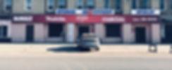 Прокат инструмента Саранск