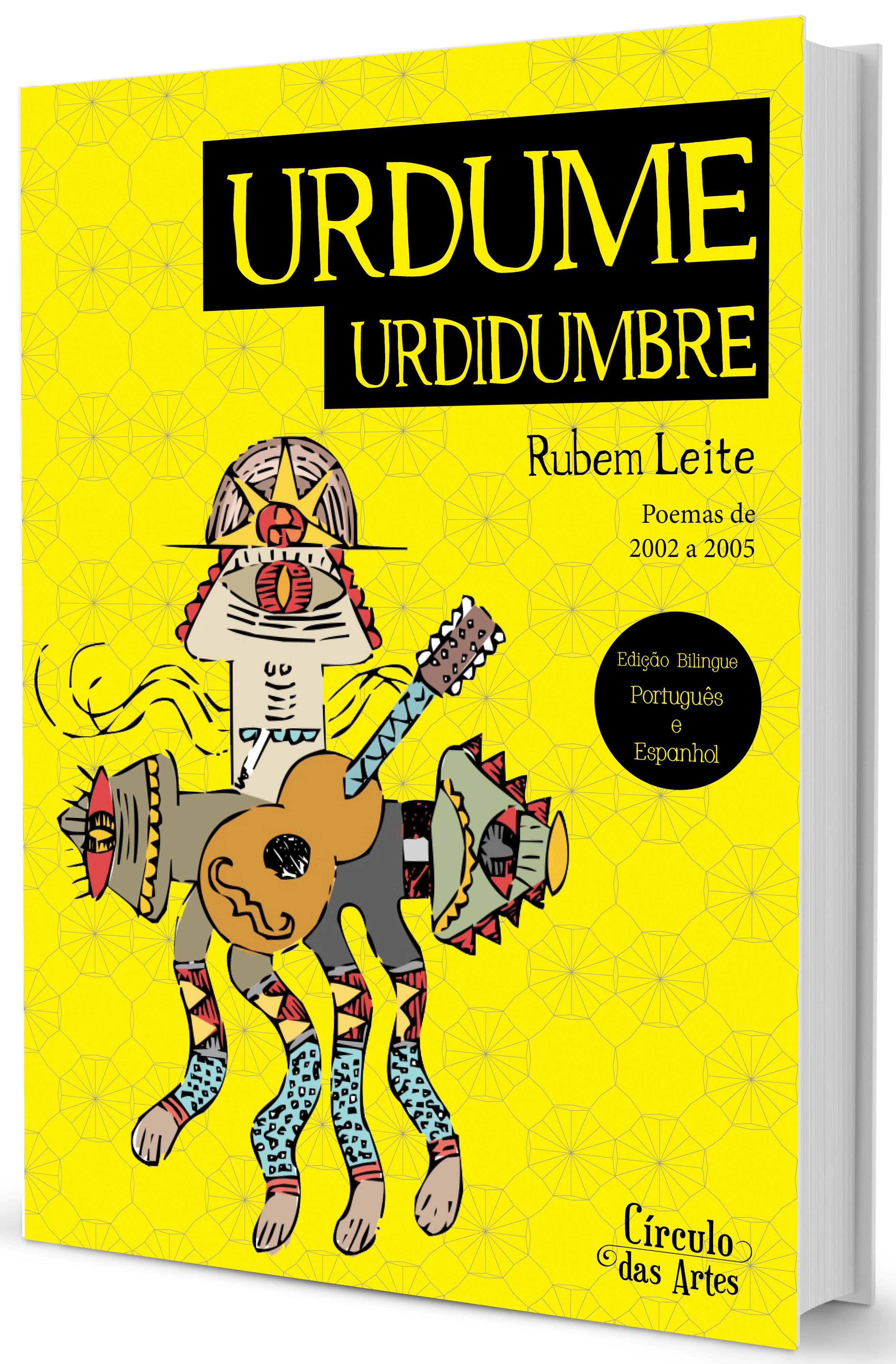 Urdrume Urdidumbre